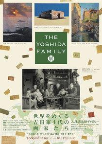 THE YOSHIDA FAMILY展