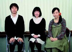 柴幸男さん、端田新菜さん、斎藤淳子さん
