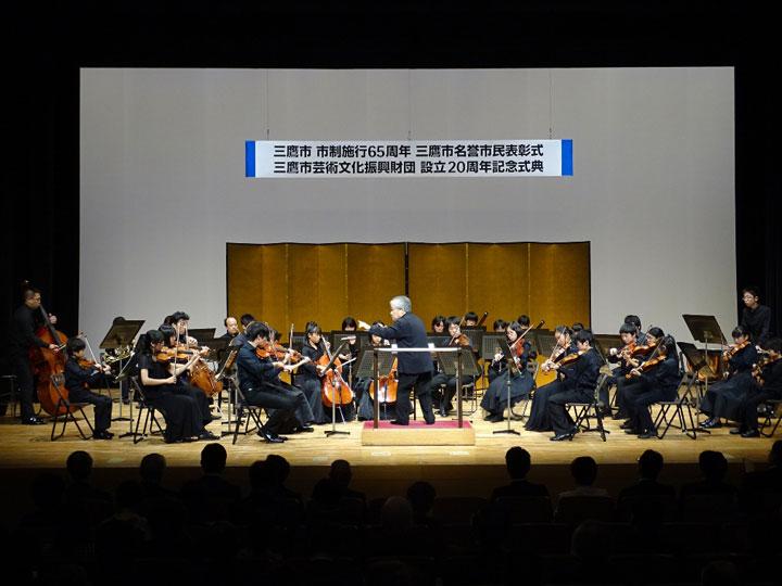 2015年11月 財団設立20周年記念式典においてオープニング演奏(星のホール)