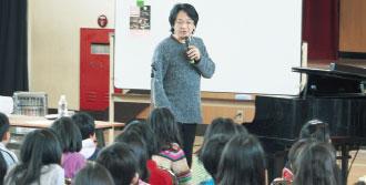 沼尻竜典さんの小学校訪問授業レポート