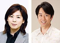 中島ひろ子+内田 滋