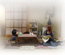 『ご飯の時間』より 撮影:小西朝子