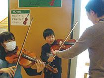 弦楽器体験コーナー