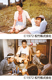 ©1972 松竹株式会社