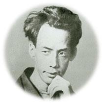写真提供:公益財団法人 日本近代文学館