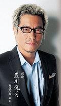 豊川悦司さん朗読「太宰を聴く」 朗読作品決定!