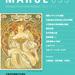 財団主催事業カレンダー [MARCL vol.093] を更新