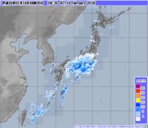 気象庁発表2月14日(金)午前8時50分現在の雨雲レーダー