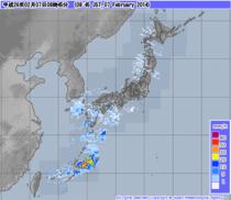 2月7日午前8時45分現在の気象庁発表の雨雲レーダー