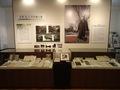 企画展示「太宰治×井の頭公園」がはじまりました