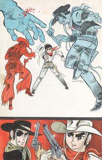 「大平原児」 第4話 カラー扉 集英社 『少年ブック』 1964(昭和39)年6月号付録
