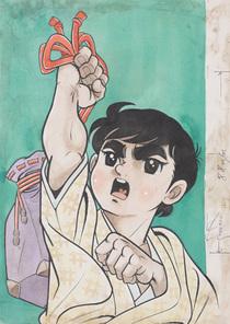 「いなかっぺ大将」 カラー扉小学館『小学五年生』1967(昭和42)年9月号