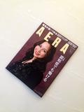 11月19日(木)風のホール初登場のピアニスト、福間洸太朗さん関連記事のご紹介