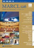 財団主催事業カレンダー [MARCL vol.126] を更新