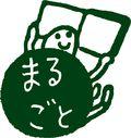山本有三記念館 秋のテラスのおはなし会