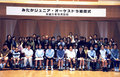 公演迫る!みたかジュニア・オーケストラ 第1回オータム・コンサート