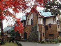 有三記念館の紅葉 *写真は現在のものではありません