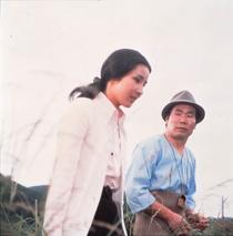 ©1974 松竹株式会社