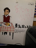 宮崎弁で綴る、大人の恋の物語。劇団小松台東『勇気出してよ』5月20日初日です!