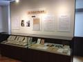 企画展示「太宰治の全集創作」がはじまりました
